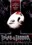 Tales Of Terror From Tokyo Movie