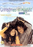 Christmas In August: Special Edition Movie