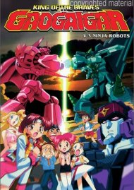 GaoGaiGar: Volume 3 Movie