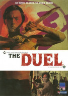 Duel, The Movie