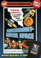 Assignment: Outer Space DVDTee (XL) Movie