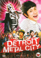 Detroit Metal City Movie