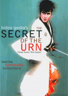 Secret Of The Urn, The Movie