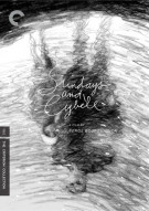 Sundays And Cybele: The Criterion Collection Movie