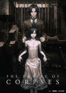 Project Itoh: Empire Of Corpses Movie