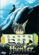 Soul Hunter 6: The One That Got Away Movie