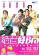 La Brassiere Movie