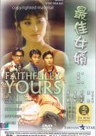 Faithfully Yours Movie