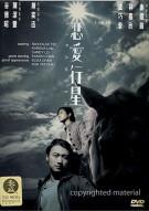 Tiramisu Movie
