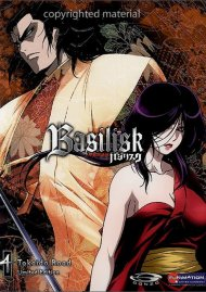 Basilisk: Volume 4 - Tokaido Road (Limited Edition)  Movie