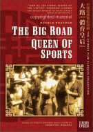 Chinese Film Classics Collection: The Big Road / Queen Of Sports (Double Feature) Movie