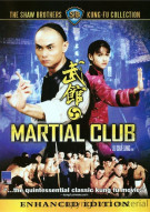 Martial Club Movie