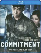 Commitment Blu-ray