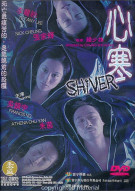 Shiver Movie