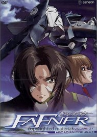 Fafner: Volume 1 - Arcadian Project Movie