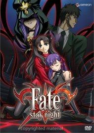 Fate / Stay Night: Volume 5 - Medea Movie