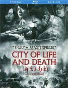 City Of Life And Death: 2-Disc Special Edition Blu-ray