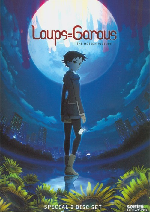 Loups=Garous Movie