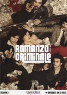 Romanzo Criminale: Season 2  Movie