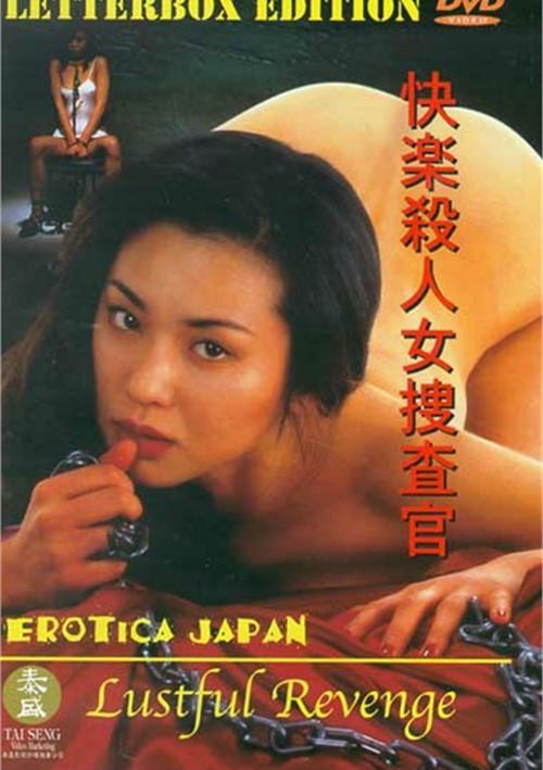 erotika-filmi-smotret-yaponki