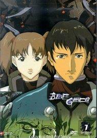 Blue Gender #7 Movie