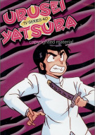 Urusei Yatsura TV-40 Movie