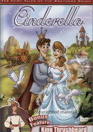 Brothers Grimm 2 Pack: Cinderella & King Thrushbeard /ing Beauty & The Two Princess Movie