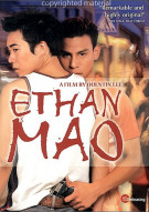 Ethan Mao Movie
