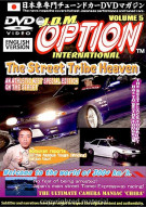 JDM Option International: Volume 5 - The Street Tribe Heaven