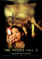 One Missed Call 2: Special Edition
