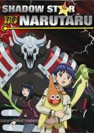 Shadow Star Narutaru Box Set