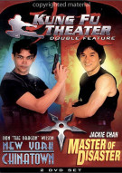 Kung Fu Theater Double Feature: New York Chinatown / Master of Disaster
