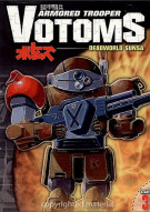 Armored Trooper Votoms: Stage 3 - Deadworld Sunsa