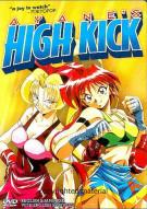Ayanes High Kick