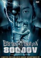 Electric Dragon 80,000V
