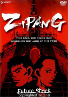 Zipang: Volume 1 - Future Shock