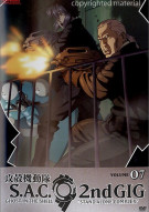 Ghost In The Shell: S.A.C. 2nd Gig Volume 7