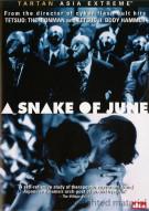 Snake Of June, A