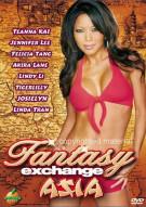 Fantasy Exchange Asia