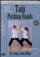 Taiji Pushing Hands 1 & 2