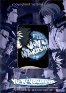 Yu Yu Hakusho: Second Wind (with Keychain)