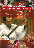 World Of Michihiro Sato, The