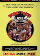 5th Annual World Poker Players Conference
