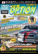 JDM Option International: Volume 24 - The Strange World of Option
