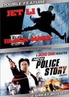 Black Mask / New Police Story (Double Feature)