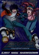 Air Gear: East Side Showdown - Volume 1