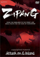 Zipang: Volume 4 - Attack On G Island