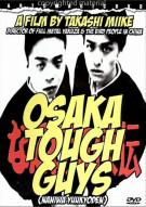 Osaka Tough Guys / The Bird People In China: Miike Madness 2 (2 Pack)