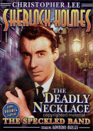 Sherlock Holmes Double Feature: The Deadly Necklace & The Speckled Band (Alpha)