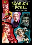 Cult Camp Classics: Volume 2 - Women In Peril